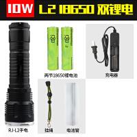 L2强光手电筒可充电亮多功能3000米远射军氙气灯