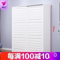 衣柜简约现代经济型组装卧室小户型实木板式简易推拉门大衣橱柜子品质保证 2门