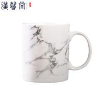 汉馨堂 马克杯 创意陶瓷杯子大容量大理石水杯马克杯简约情侣杯咖啡杯办公室牛奶杯 石纹马克杯