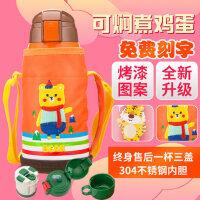 佳琪儿童保温杯 带吸管水壶宝宝男女幼儿园学生不锈钢防摔两用水杯