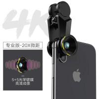 小米广角手机镜头三合一套装自拍补光灯安卓通用苹果7p微距镜头手机单反拍照神器美颜外置摄影高清鱼眼直播 升级版 顶配独立