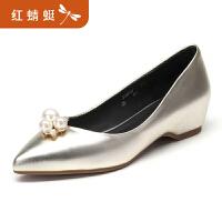 金粉世家 红蜻蜓旗下 新款简约女单鞋真皮浅口通勤职场平底女鞋