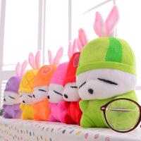 水果流氓兔毛绒玩具布娃娃婚庆结婚抛洒礼品生日礼物送女生玩偶