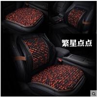 汽车靠垫靠背垫四季车用办公室座椅腰部支撑腰垫腰枕腰托