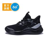 【下单立减价:112】361度童鞋 男童鞋篮球鞋缓震儿童运动鞋 中大童鞋 2019年秋季新品K71911104