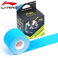 李宁(LI-NING)肌贴胶带肌肉贴布拉伤扭伤贴篮球健身运动护具弹性绷带胶布