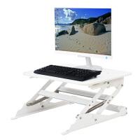 站立式笔记本台式电脑办公桌上可升降折叠桌轻便小工作台支架 E9白色升降桌