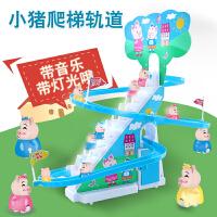 【每�M100�p50】�和�中���有∝i爬�翘蒈�道玩具益智企�Z小火�滑梯��榆�道�玩具3-6�q