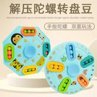 【89元5件】儿童中号电动小猪爬楼梯轨道玩具益智企鹅小火车滑梯电动轨道车玩具3-6岁
