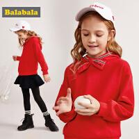 巴拉巴拉童装女童秋冬2018新款时髦套装女大童两件套儿童上衣裤子