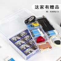 素描透明美术生专用大容量双层大号工具箱收纳盒画盒文具盒铅笔盒
