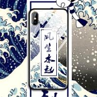 苹果iphoneX 6s 7 8 plus 5se蓝光玻璃手机壳风生水起浮世绘字