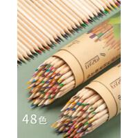 马可油性彩铅72色水溶性彩色铅笔手绘48色彩铅笔专业美术用品彩铅笔24色绘画工具套装马克24色成人学生用画笔