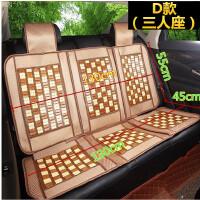 汽车坐垫夏季竹片凉垫竹子凉席制冷座垫透气小车单片面包货车通用
