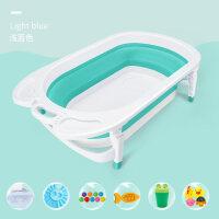 婴儿洗澡盆新生儿可坐躺折叠儿童浴盆大号加厚超大通用宝宝冲凉盆