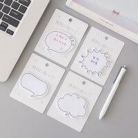 韩国创意小清新可爱石头纹理便利贴学生用小便签本子6本