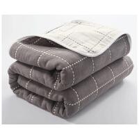 六层纱布毛巾被夏季空调夏凉被子双人单人婴儿童午睡薄款特价定制! 灰色 简约格子-六层款