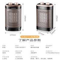 长虹迷你暖风机桌面取暖器速热台式电暖气小型节能电暖风家用火炉