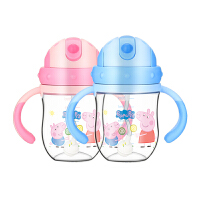 Peppa Pig小猪佩奇儿童吸管杯宝宝学饮杯320毫升