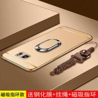三星s7edge手机壳S7保护套G9350曲面屏G9300磨砂硬全包防摔男女款