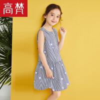 高梵2018新款儿童连衣裙 女童甜美海星条纹纯棉时尚夏季女孩裙子