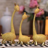 创意家居摆件客厅电视柜酒柜小鹿高档现代简约工艺装饰品结婚礼物
