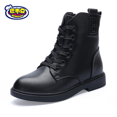 巴布豆童鞋 2017冬季女童短靴加绒保暖简约风马丁靴学生鞋皮靴