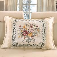 欧式靠垫长方形50x70cm客厅皮沙发靠背抱枕家用布艺套子含芯大号 花开富贵 咖