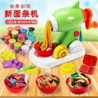 无毒儿童橡皮泥模具工具套装玩具彩泥冰淇淋面条机超轻粘土手工泥