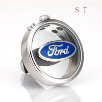 福特车标车载出风口香水夹 精油香水新蒙迪欧致胜新锐界汽车香水