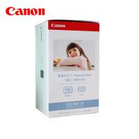 佳能KP108IN 6寸墨水相纸组合光面A6相纸 CP1200 CP910 CP1300 CP系列相纸 照片打印机 6