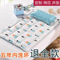 定做儿童床垫幼儿园床垫被加厚褥子纯棉花床褥全棉婴儿卡通垫可洗 宽度 花色 请备注哦 4cm棉花 冬款手缝 可机洗