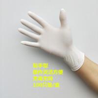 劳保手套浸胶耐磨防水防滑加厚一次性乳胶丁晴手套橡胶皮加厚手套