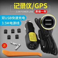 行车记录仪电源线连接线GPS导航充电器双usb点烟器多功能车充插头 汽车用品