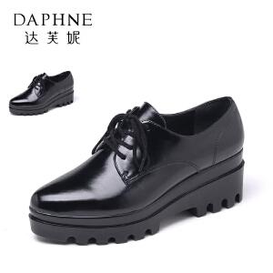 Daphne/达芙妮 尖头厚底防滑经典皮鞋女简约英伦风单鞋