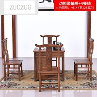 ZUCZUG茶桌椅组合 鸡翅实木家具功夫茶几茶台 仿古中式客厅小泡茶桌