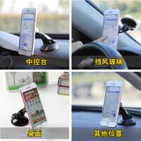 车载汽车手机支架汽车用出风口磁性吸盘式手机电话座导航通用汽车手机支架