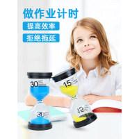 儿童刷牙沙漏计时器防摔3三分钟5半一小时30时间流沙瓶漏沙斗创意