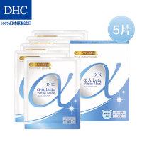 DHC美白保湿面膜 5片*21mL/片 通透白皙补水水润保湿面贴膜