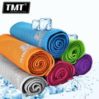 男女士瑜伽健身房跑步擦汗冰巾运动冷感毛巾吸汗降温速干