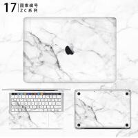 Mac苹果笔记本电脑保护贴膜MacBook外壳air13膜pro15寸贴纸全套11创意1