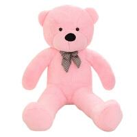 大熊公仔毛绒玩具熊 大号泰迪熊健身器游戏毯音乐玩具0-1岁