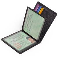 Yvongo韵歌鳄鱼纹牛皮驾驶证皮套男款男士行驶证套 真皮卡包卡名片卡套