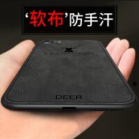 优品 iPhone6s手机壳个性布纹苹果6s plus保护套六全包防摔6PLUS硅胶i6软壳男女