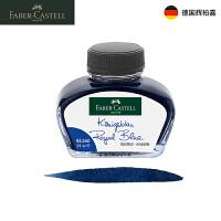 辉柏嘉进口非碳素墨水钢笔用钢笔墨水蓝色黑色62.5ml墨水胆墨胆速干不堵笔