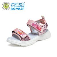 【1件5折价:129元】大黄蜂童鞋男女童凉鞋韩版儿童鞋子2020夏季小学生防滑软底鞋