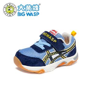 大黄蜂儿童鞋 男童学步鞋 2018秋季新款中小童透气宝宝鞋防滑软底