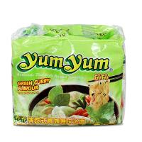 泰国进口 养养牌yumyum 方便面 五连包 350g(70gx5包)袋装 多种口味可选 速食