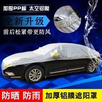 沃尔沃S60LS90LXC60XC90V40V60X90半车衣车罩防晒隔热半身汽车套