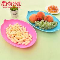 白领公社 盘子 创意欧式可爱水果碟盘小客厅茶几家用零食干果瓜子糖果盘餐具厨房用品